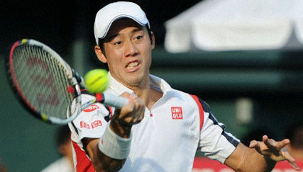 Nishikori into Japan Open final